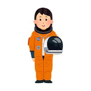 与圧服を着た宇宙飛行士のイラスト(女性)
