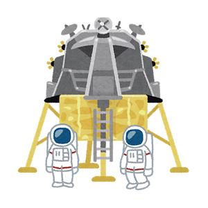 月着陸船のイラスト