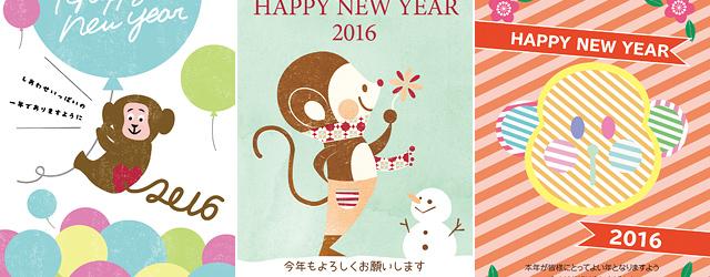 年賀状クイックサーチ|郵便年賀.jp