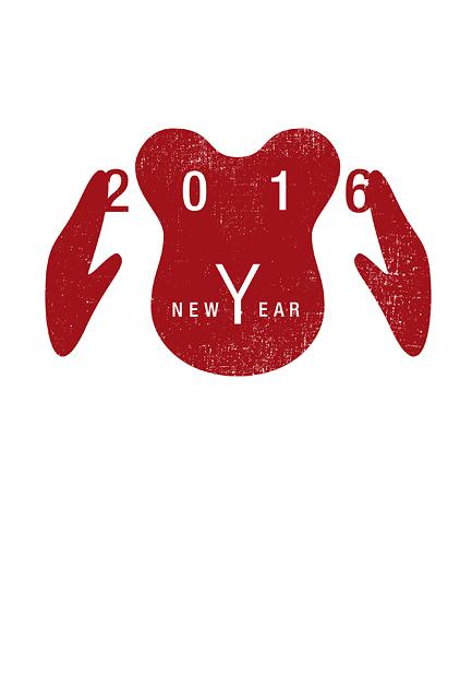 年賀状 2016 No.20: New Ear