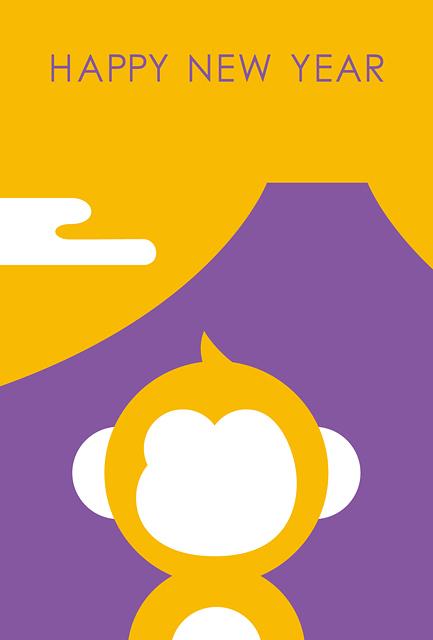富士山と猿のシンプル年賀状