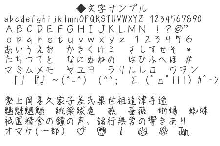 S2G月フォント(等幅)