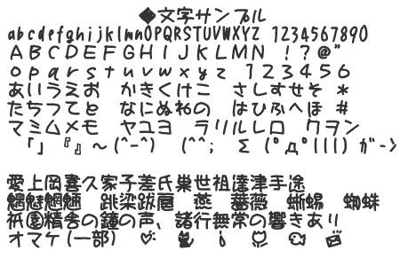 S2G殴り書き(等幅)