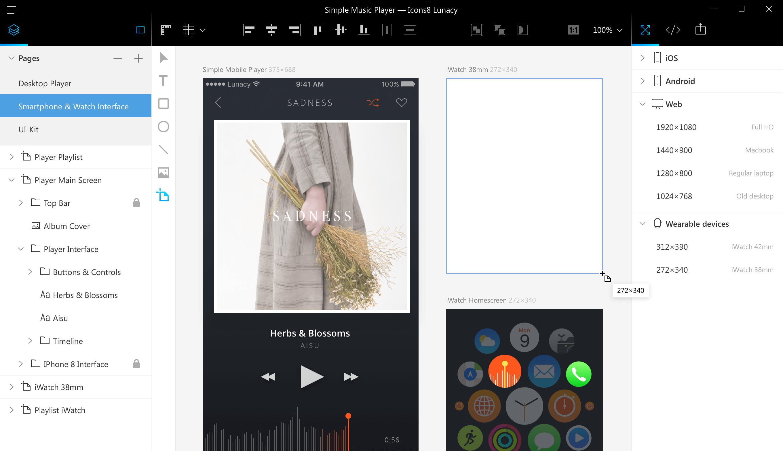Lunacy:WindowsでSketchファイルが使えるソフト